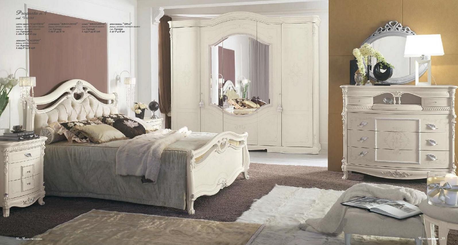 спальня италия BRONZINO BIANCO SPUGNATO